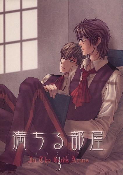 Tags: Anime, Nekota Yonezou, Michiru Heya, Kamisama no Ude no Naka, Head on Shoulder, Scan, Doujinshi Cover, Official Art, In The God's Arms