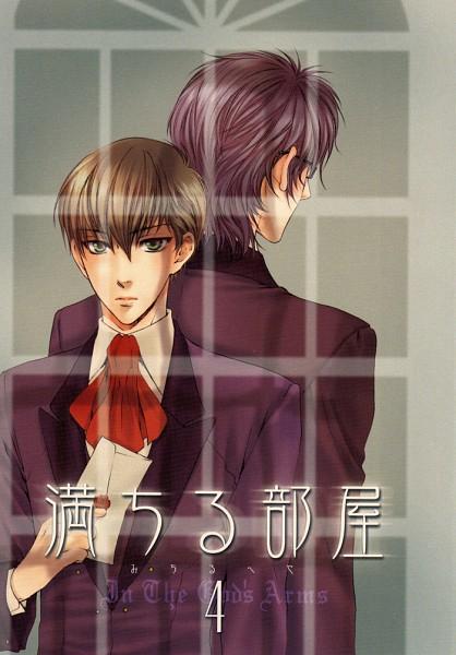 Tags: Anime, Nekota Yonezou, Michiru Heya, Kamisama no Ude no Naka, Official Art, Scan, Doujinshi Cover, In The God's Arms