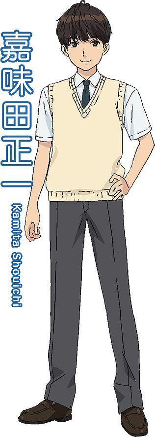Kamita Shouichi - Seiren (Series)