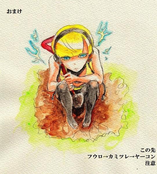 Tags: Anime, Pokémon, Kamitsure, Shovel, Watercolor, Traditional Media, Pixiv