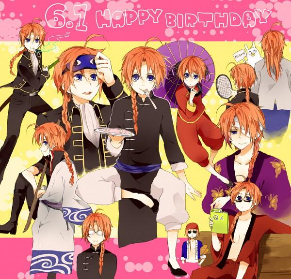 Tags: Anime, Kotoma, Gintama, Ko Elizabeth, Kamui (Gin Tama), Okita Sougo (Cosplay), Sakata Gintoki (Cosplay), Yamazaki Sagaru (Cosplay), Katsura Kotaro (Cosplay), Gintama (Cosplay), Takasugi Shinsuke (Cosplay), Kagura (Gintama) (Cosplay), Hasegawa Taizou (Cosplay)