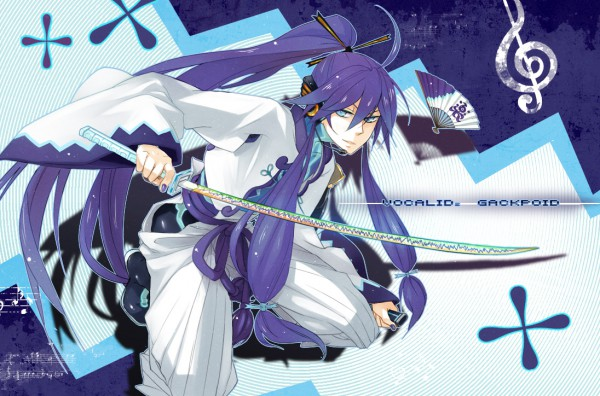 Tags: Anime, Sunday31, VOCALOID, Kamui Gakupo, Fanart, Pixiv