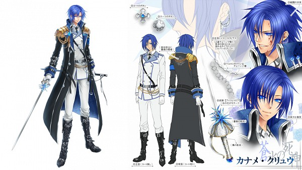 Tags: Anime, End Breaker!, Kaname Kuryuu, Buckle Boots, Facebook Cover, Character Sheet, Artist Request