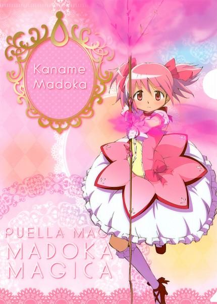 Kaname Madoka - Mahou Shoujo Madoka☆Magica