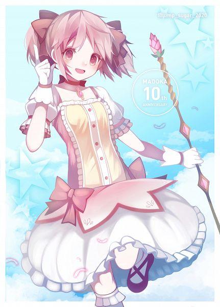 Tags: Anime, Pixiv Id 6904684, Mahou Shoujo Madoka☆Magica, Kaname Madoka, Pixiv, Fanart, Fanart From Pixiv