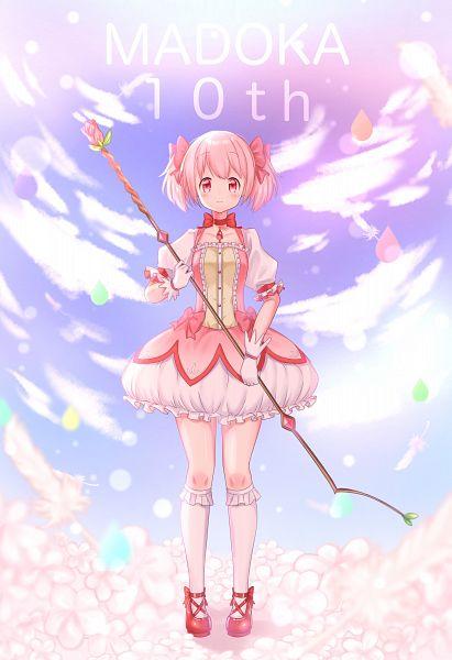 Tags: Anime, Pixiv Id 63107869, Mahou Shoujo Madoka☆Magica, Kaname Madoka, Pixiv, Fanart, Fanart From Pixiv