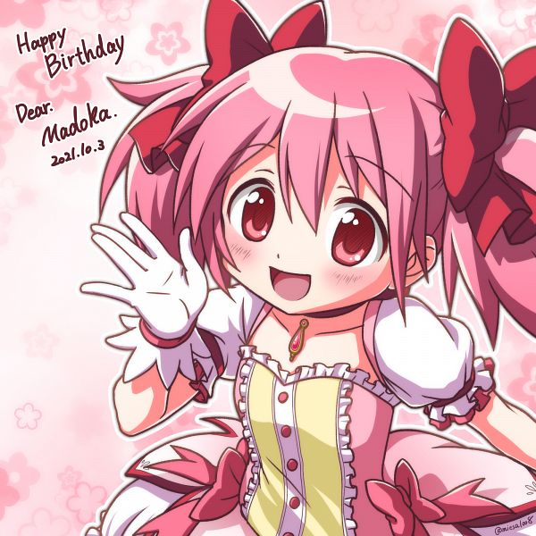 Tags: Anime, Miesa, Mahou Shoujo Madoka☆Magica, Kaname Madoka, Fanart From Pixiv, Pixiv, Fanart