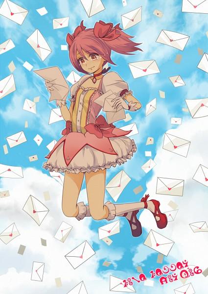 Tags: Anime, Mahou Shoujo Madoka☆Magica, Kaname Madoka, Natsui Fuyu