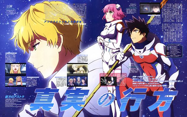 Tags: Anime, Lerche, Kanata no Astra, Charce Lacroix, Aries Spring, Hoshijima Kanata, Official Art, Magazine (Source), Scan, Astra Lost In Space