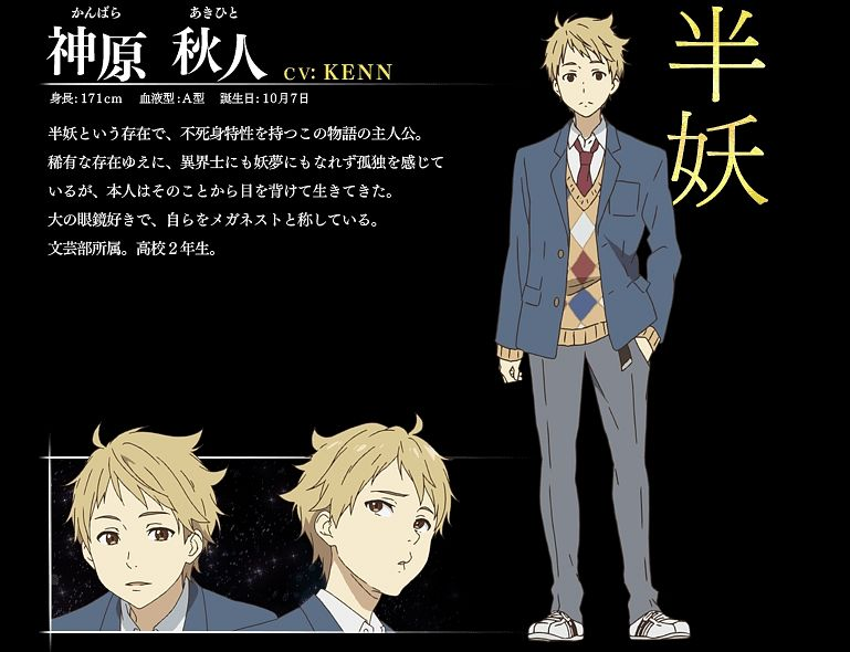 Tags: Anime, Kadowaki Miku, Kyoto Animation, Kyoukai no Kanata, Kanbara Akihito, Official Art, Cover Image, Official Character Information