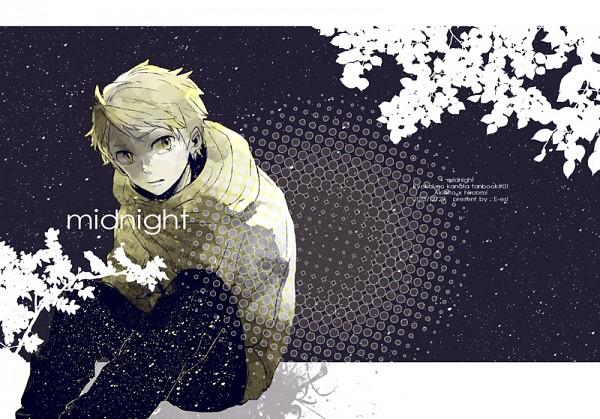 Tags: Anime, Yue (Es), Kyoukai no Kanata, Kanbara Akihito, Fanart From Pixiv, Pixiv, Fanart