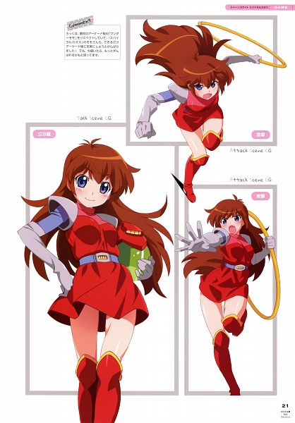 Tags: Anime, Watanabe Akio, Poyoyon Rock Characters, Wonder Momo, Kanda Momo, Scan