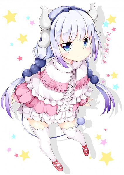 Tags: Anime, Inumine Aya, Kobayashi-san Chi no Maid Dragon, Kanna Kamui, Mobile Wallpaper, PNG Conversion