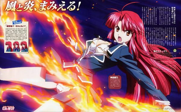 Tags: Anime, GONZO (Studio), Kaze no Stigma, Kannagi Ayano, Official Art, Scan, Wallpaper, Magazine (Source)