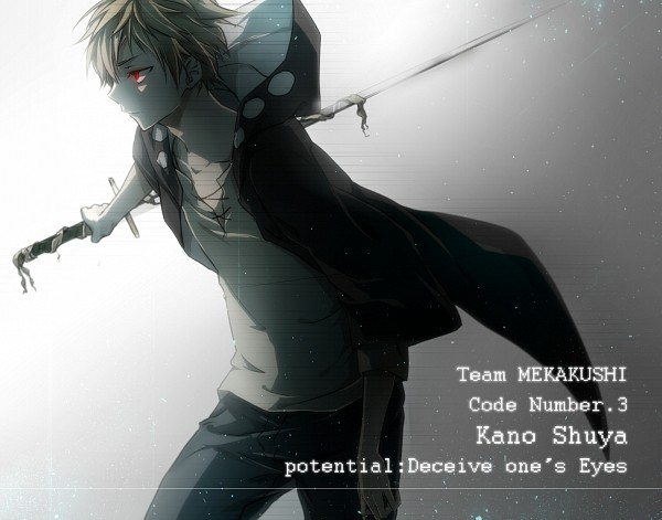 Tags: Anime, FukkinZ, Kagerou Project, Kano Shuuya, Text: Character Group Name, Fanart From Pixiv, Revision, Pixiv, Fanart