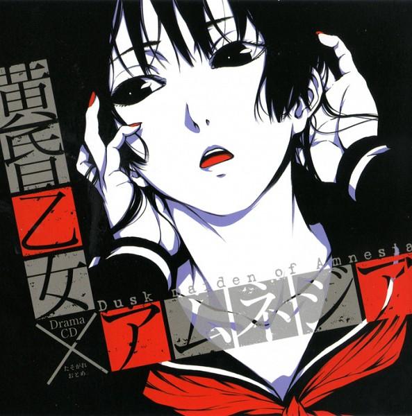 Tags: Anime, Maybe, Tasogare Otome x Amnesia, Kanoe Yuuko, Official Art, CD (Source)