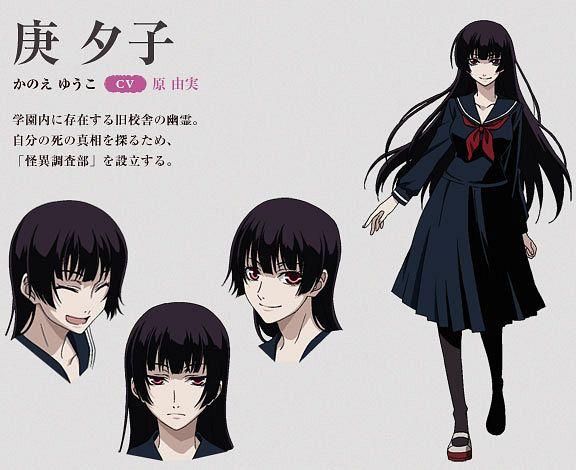 Kanoe Yuuko - Tasogare Otome x Amnesia