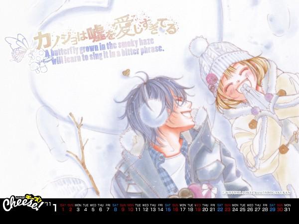 Kanojo wa Uso wo Aishisugiteru - Aoki Kotomi