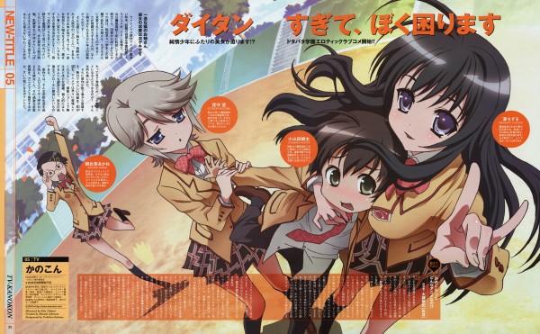 Tags: Anime, Takami Akio, Xebec, Kanokon, Asahina Akane, Ezomori Nozomu, Minamoto Chizuru, Oyamada Kouta, Official Art, Wallpaper