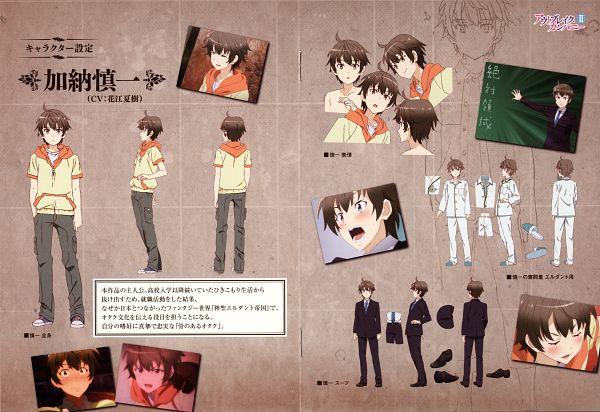 Kanou Shinichi - Outbreak Company