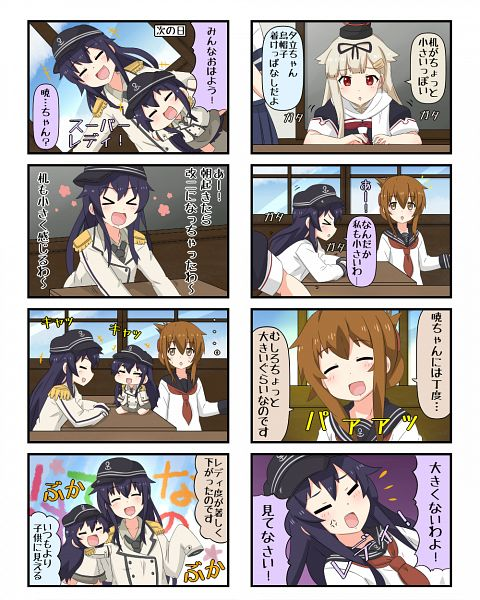 Tags: Anime, Yuurei Doushi, Kantai Collection, Inazuma (Kantai Collection), Yuudachi (Kantai Collection), Akatsuki (Kantai Collection), Katori (Kantai Collection) (Cosplay), PNG Conversion, Comic