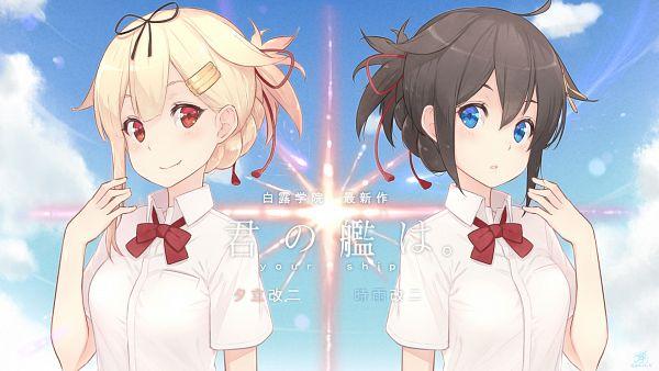 Tags: Anime, Adam700403, Kantai Collection, Shigure (Kantai Collection), Yuudachi (Kantai Collection), Miyamizu Mitsuha (Cosplay), Kimi no Na wa. (Parody), HD Wallpaper, Wallpaper