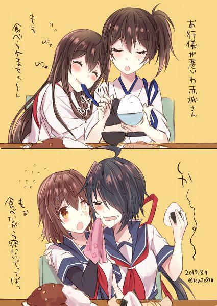 Tags: Anime, Kabocha Torute, Kantai Collection, Relations. Sister X Sister, Kako (Kantai Collection), Furutaka (Kantai Collection), Kaga (Kantai Collection), Akagi Kaori