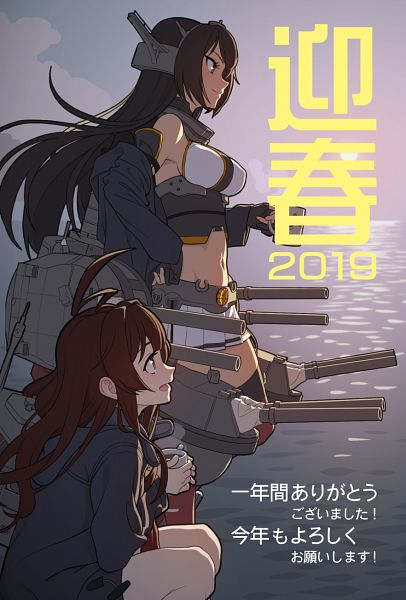 Tags: Anime, Pixiv Id 382350, Kantai Collection, Kuma (Kantai Collection), Nagato (Kantai Collection)