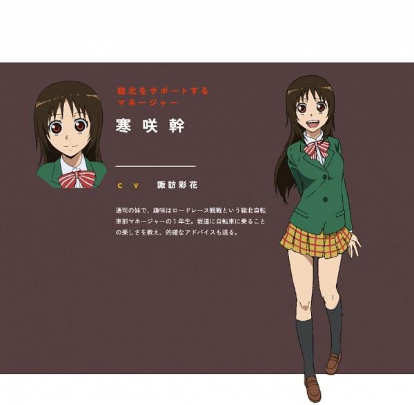 Kanzaki Miki - Yowamushi Pedal