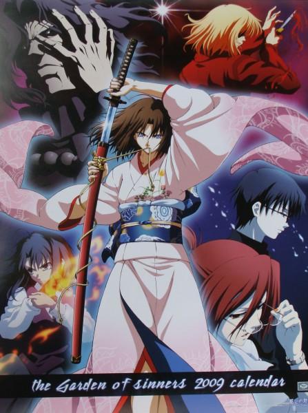 Tags: Anime, TYPE-MOON, Kara no Kyoukai, Aozaki Touko, Kokuto Azaka, Shirazumi Lio, Ryougi Shiki, Kokuto Mikiya, Araya Souren, The Garden Of Sinners
