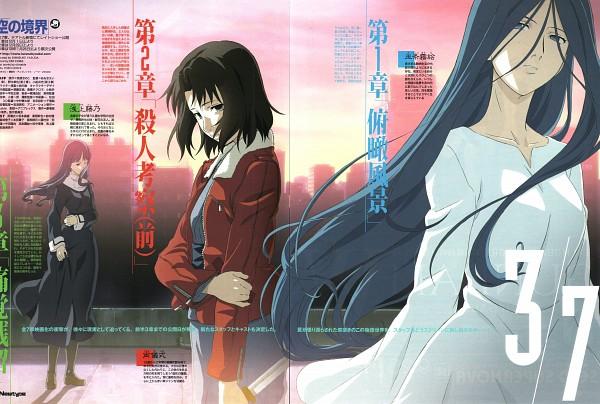 Tags: Anime, TYPE-MOON, ufotable, Kara no Kyoukai, Asagami Fujino, Ryougi Shiki, Fujou Kirie, Newtype Magazine (Source), Official Art, Scan, Magazine (Source), The Garden Of Sinners