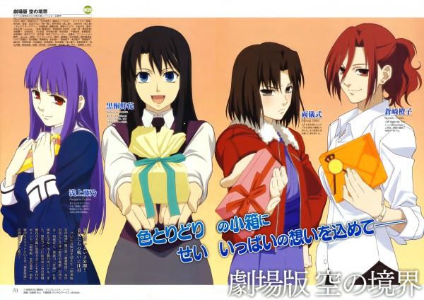 Tags: Anime, Matsushima Akira, ufotable, Kara no Kyoukai, Kokuto Azaka, Asagami Fujino, Ryougi Shiki, Aozaki Touko, Scan, Official Art, Magazine (Source), The Garden Of Sinners