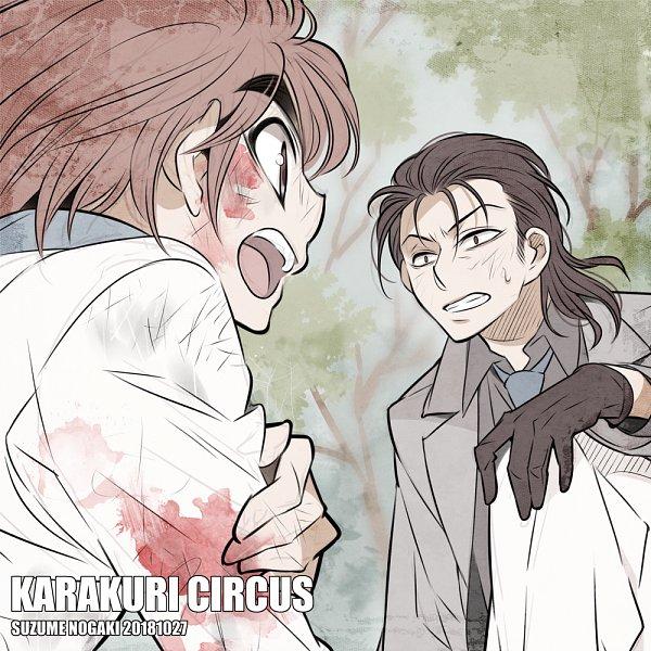 Tags: Anime, Nogaki Suzume, Karakuri Circus, Eiryou Ashihana, Masaru Saiga, Fanart From Pixiv, Pixiv, Fanart