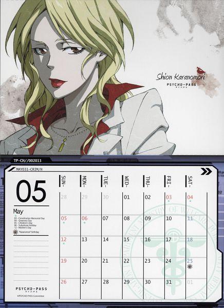 Tags: Anime, PSYCHO-PASS, PSYCHO-PASS 2013 Calendar, Karanomori Shion, Official Art, Scan, Calendar 2013, Mobile Wallpaper