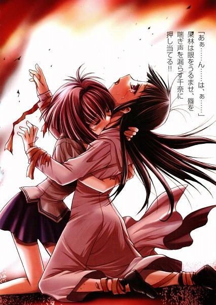 Tags: Anime, Kagesaki Yuna, Karin (Manga), Usui Fumio, Maaka Karin, Mobile Wallpaper