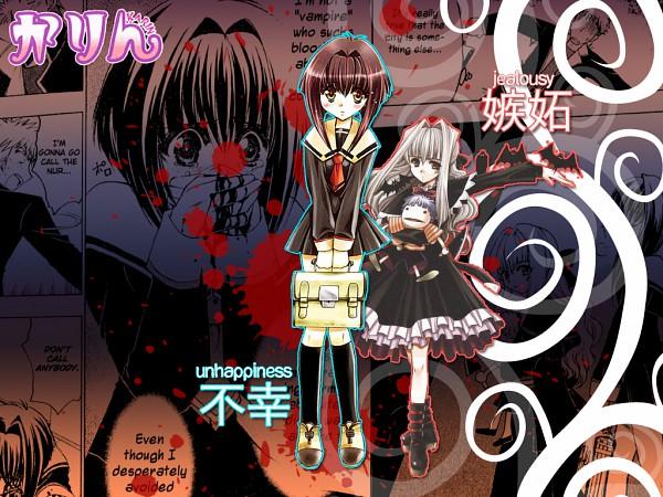 Tags: Anime, Kagesaki Yuna, Karin (Manga), Maaka Anju, Maaka Karin
