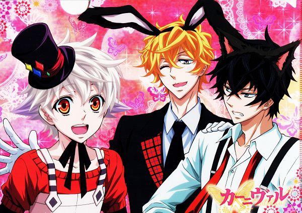 Tags: Anime, manglobe, Karneval, Nai (Karneval), Yogi, Gareki, Official Art, Scan