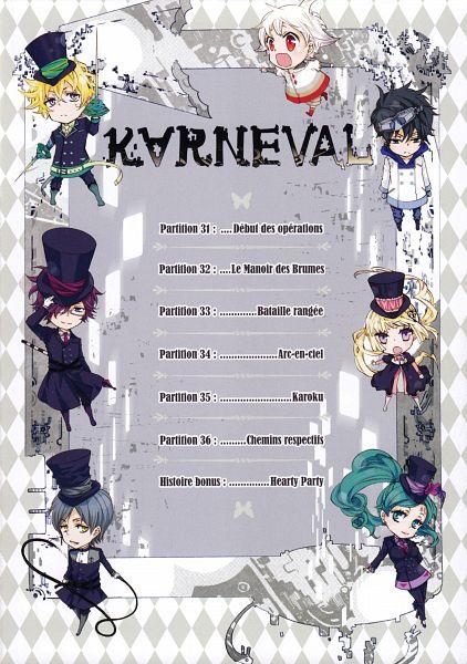 Tags: Anime, Mikanagi Touya, Karneval, Hirato, Jiki, Nai (Karneval), Iva, Yogi, Tsukumo (Karneval), Gareki, Scan, Mobile Wallpaper, Index Page