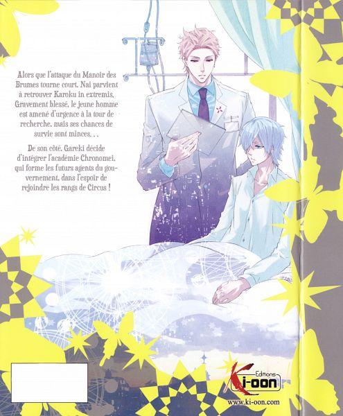 Tags: Anime, Mikanagi Touya, Karneval, Arumerita Karoku, Akari (Karneval), Manga Cover, Scan, Official Art