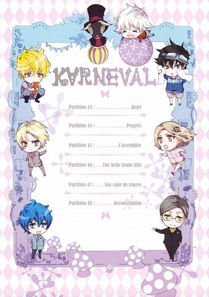 Tags: Anime, Mikanagi Touya, Karneval, Tsubame (Karneval), Nai (Karneval), Yogi, Yotaka, Jiki, Gareki, Hitsuji (Karneval), Kiichi (Karneval), Official Art, Scan