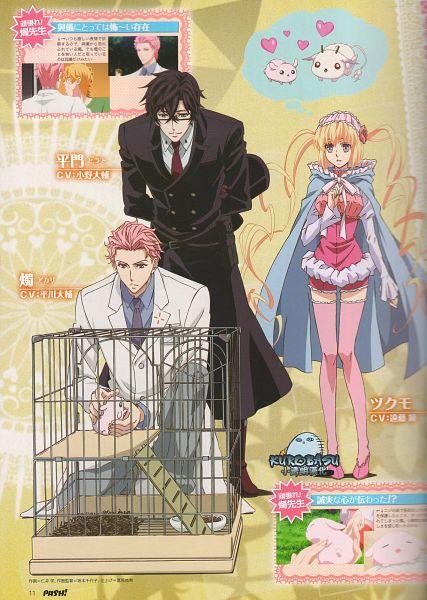 Tags: Anime, Kikuchi Youko, manglobe, Karneval, Hirato, Kuroko Tetsuya, Yogi, Tsukumo (Karneval), Akari (Karneval), Mobile Wallpaper, Official Art, Scan