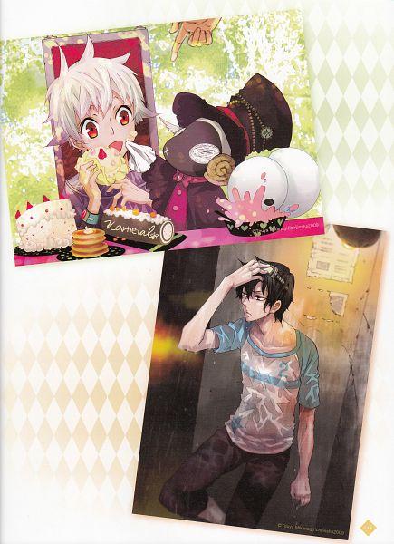 Tags: Anime, Mikanagi Touya, Karneval, Karneval * Parade 1, Nai (Karneval), Yukkin, Gareki, Hitsuji (Karneval), Scan, Mobile Wallpaper, Official Art