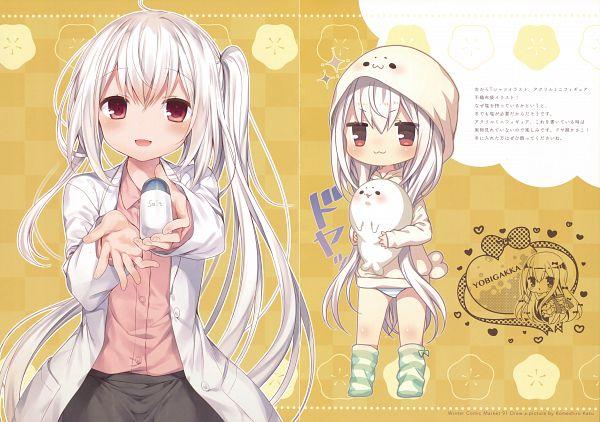 Tags: Anime, Komeshiro Kasu, Furi Furi Ribbon, Kasako (Komeshiro Kasu), Original, Comic Market 91, Scan, Comic Market
