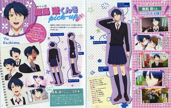 Tags: Anime, Taniguchi Junichiro, Dogakobo, Gekkan Shoujo Nozaki-kun, Kashima Yuu, Hori Masayuki, Scan, Character Profile, Official Character Information, Official Art, Character Sheet