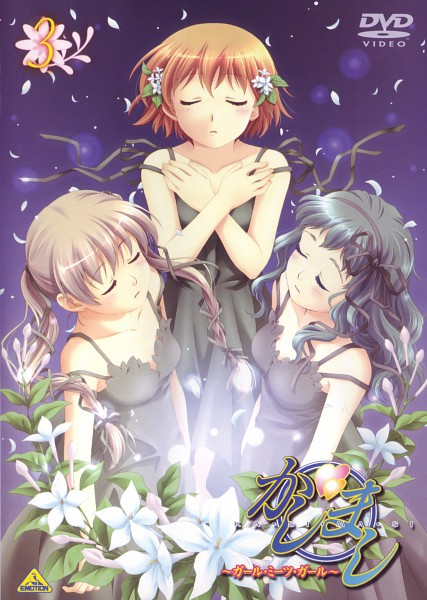 Tags: Anime, Yukimaru Katsura, Kashimashi, Kamiizumi Yasuna, Osaragi Hazumu, Kurusu Tomari, Girl Meets Girl