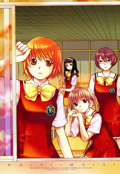 Tags: Anime, Yukimaru Katsura, Kashimashi, Kurusu Tomari, Kamiizumi Yasuna, Osaragi Hazumu, Mari Ayuki, Screening, Scan, Girl Meets Girl