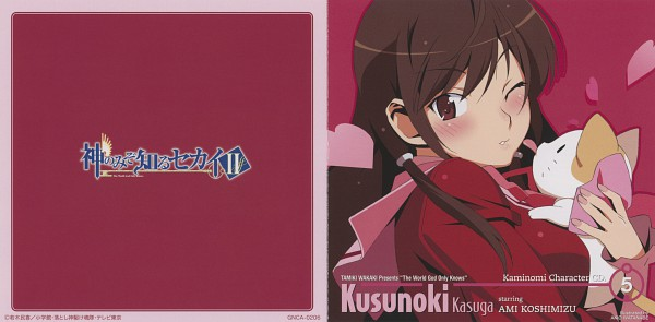 Tags: Anime, Kami nomi zo Shiru Sekai, Kasuga Kusunoki, Official Art, Scan, CD (Source)