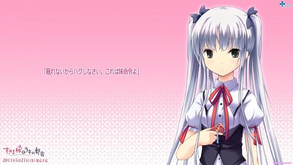 Tags: Anime, Refeia, Propeller, Sukima Sakura To Uso No Machi, Kasugai Sakura, Wallpaper, Official Art, HD Wallpaper