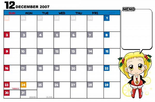 Tags: Anime, Pixiv Id 118391, Yes! Precure 5, Kasugano Urara, Fanart, Pixiv, Fanart From Pixiv, Calendar 2007, Calendar (Source)