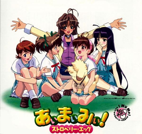 Kasuganomichi Seiko - I My Me - Strawberry Eggs